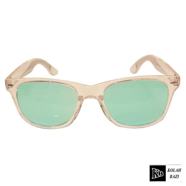 عینک سبز فسفری