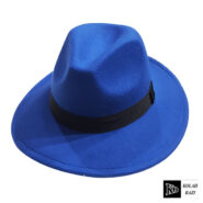 کلاه خاخامی آبی