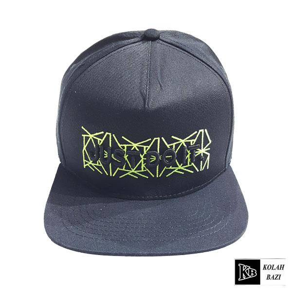 کلاه کپ مشکی سبز