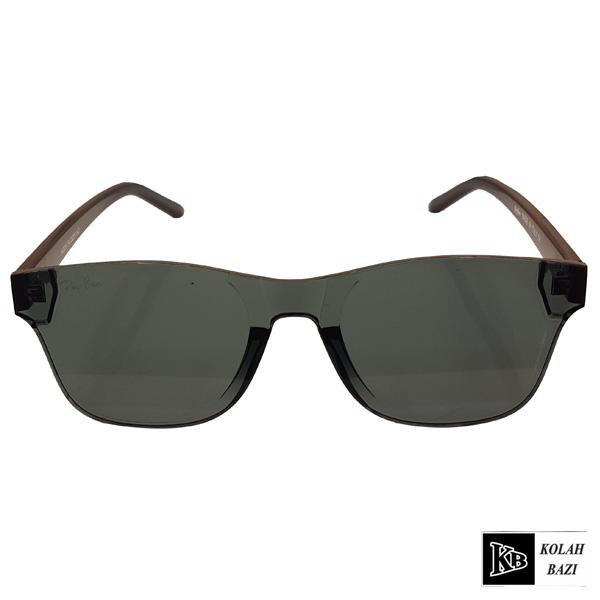 عینک سبز