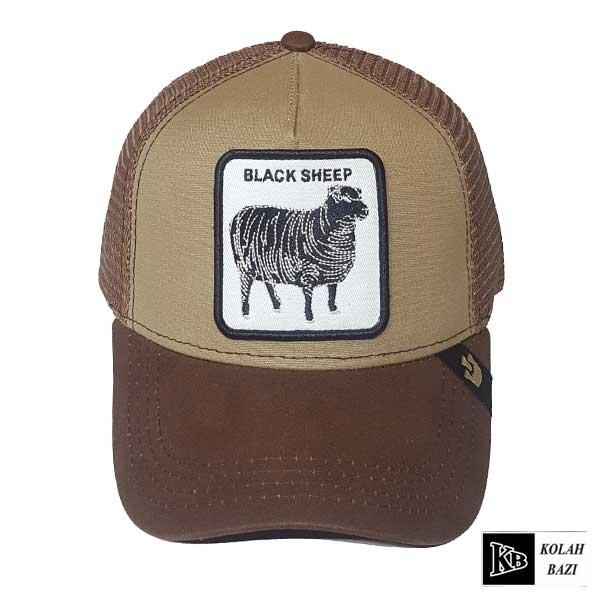کلاه پشت تور گورین