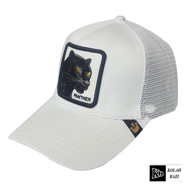 کلاه گورین سفید
