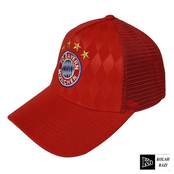 کلاه پشت تور بایمونیخ